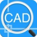 迅捷CAD看图软件 2020官方版