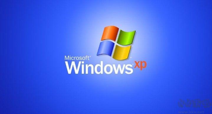 XP密钥(XP序列号)珍藏永久可用版