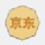 京东助手 v4.5免安装版