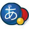 微软日语输入法2010 官方电脑版