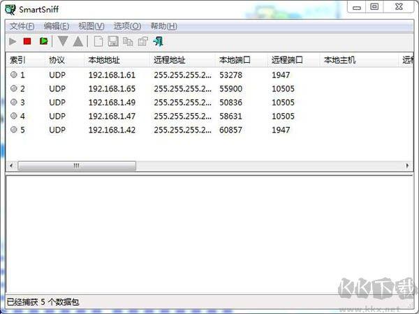 SmartSniff(TCP/IP抓包工具)