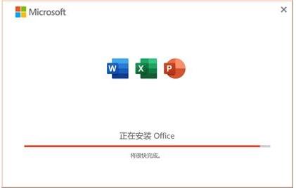 联想Office2019家庭学生版安装/卸载工具
