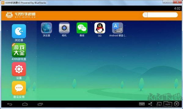 4399安卓模拟器 V1.0.19官网