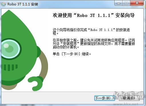 Robo 3T中文免费版
