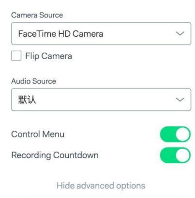 Loom chrome视频录制插件