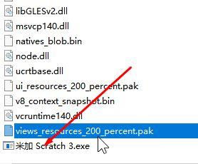 Scratch3少儿编程软件