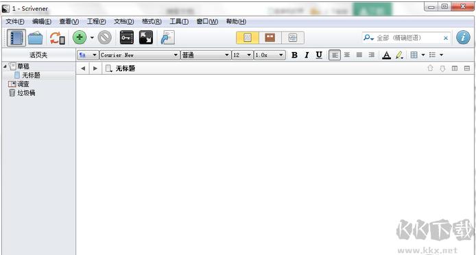 Scrivener 写作软件