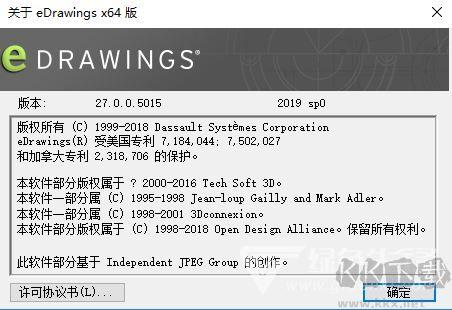 eDrawings2019