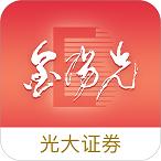 金阳光卓越版 v7.14官方最新
