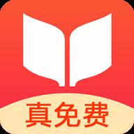 书荒免费小说 v2.0安卓版