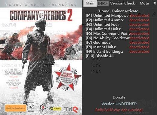 英雄连2修改器 v3.0风灵月影版