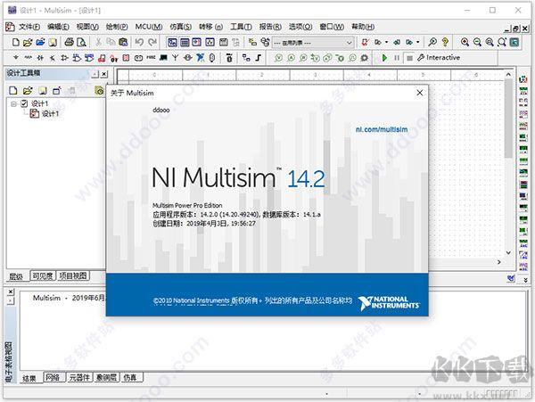 Multisim14专业版