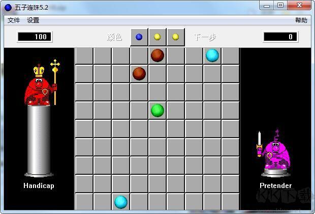 五子连珠游戏 v5.2绿色单机版