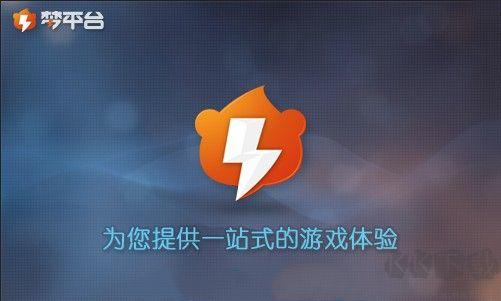 梦三国梦平台 v1.0.3.21官网版