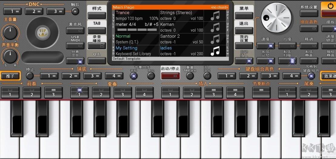 安卓电子琴