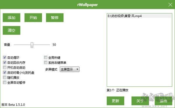 rWallpaper