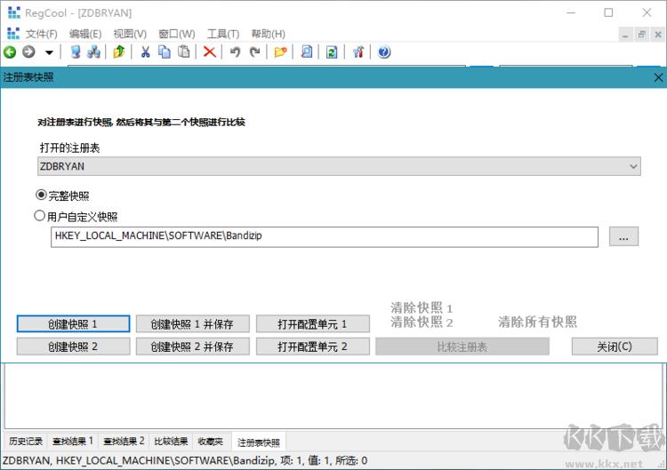 注册表工具RegCool