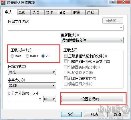 WinRAR压缩文件怎么不解压加密码?