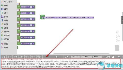Mixly For Arduino米思齐图形化编程软件