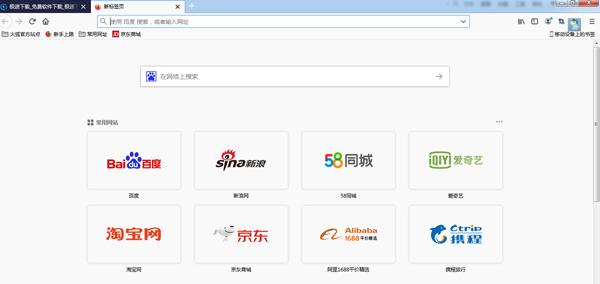 火狐狸浏览器Firefox