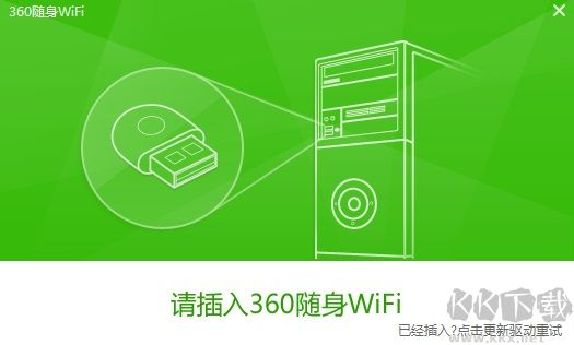 360随身wifi3无线网卡驱动