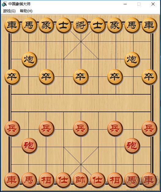 中国象棋单机版 v1.0绿色版