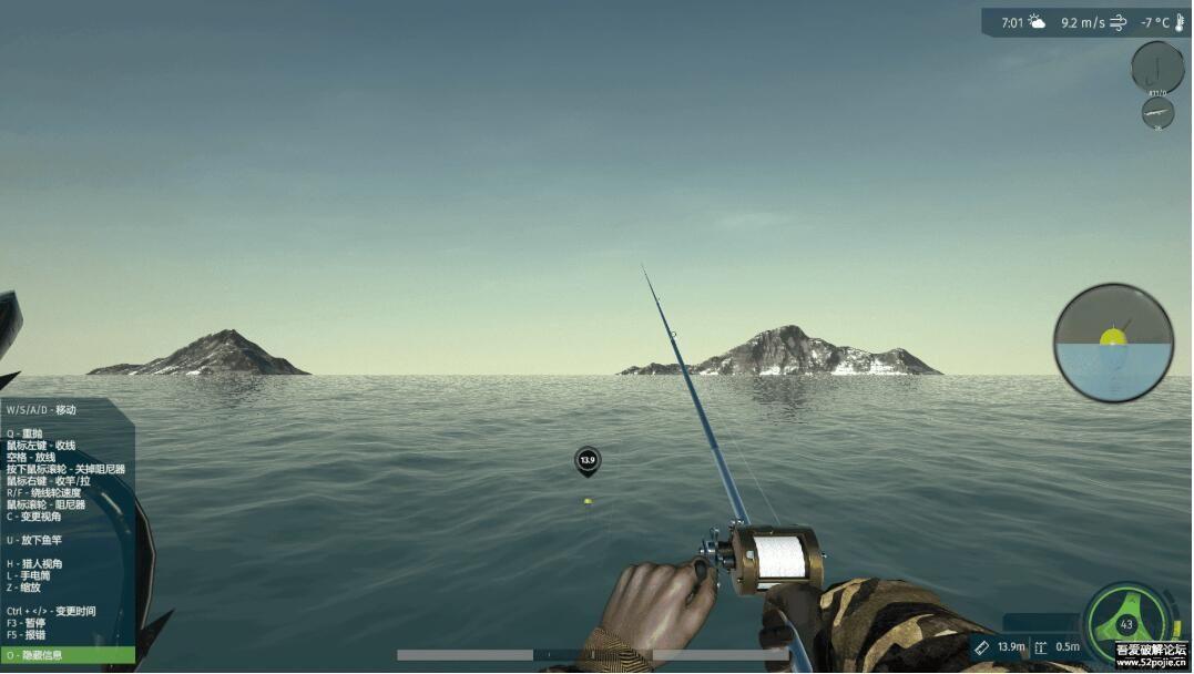 终极钓鱼模拟器2 中文免安装版