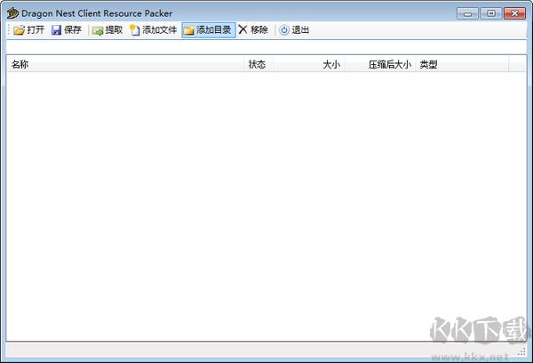 Dragon Nest Client Resource Packer 免安装版