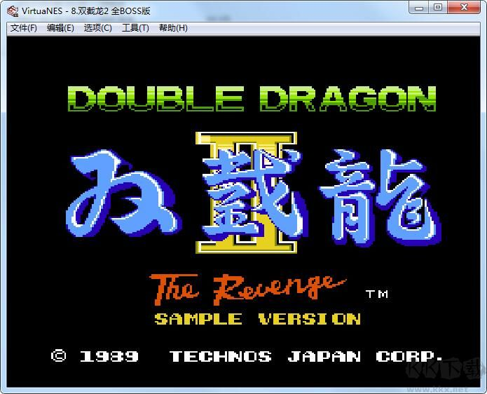 VirtuaNES(FC游戏模拟器) v1.2中文版