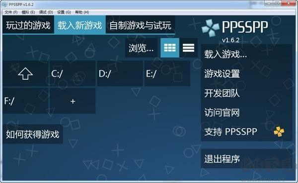 PPSSPP模拟器 汉化破解版