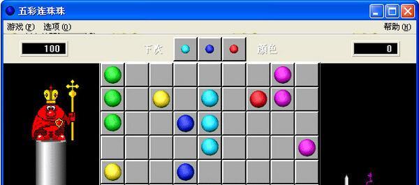 五彩连珠小游戏单机版 v1.0绿色版
