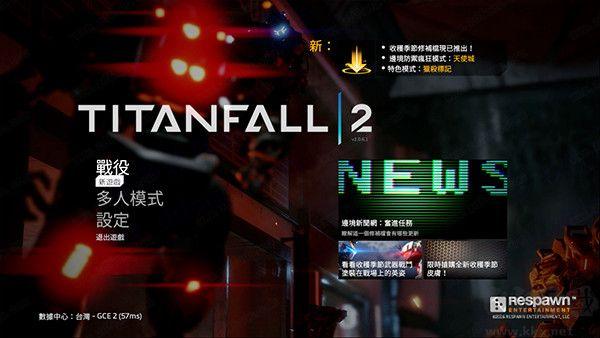 Titanfall 2 汉化破解版