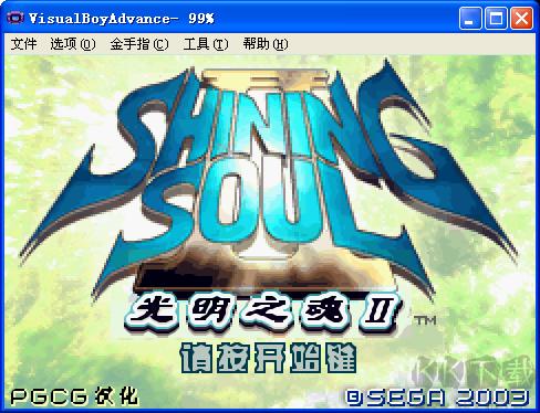 GBA光明之魂2 PC汉化版