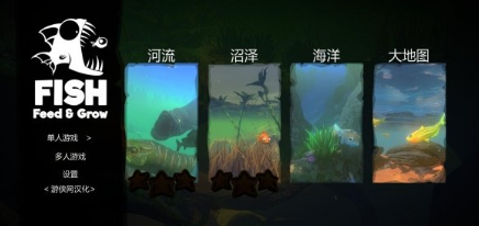 海底大猎杀汉化补丁 绿色版