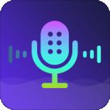 全能变声器免费版 v3.3安卓版