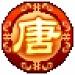 唐人游游戏大厅 v2020官方版