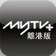 mytv离港版app安卓版 v2020