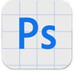 Adobe Photoshop 2021 汉化破解版