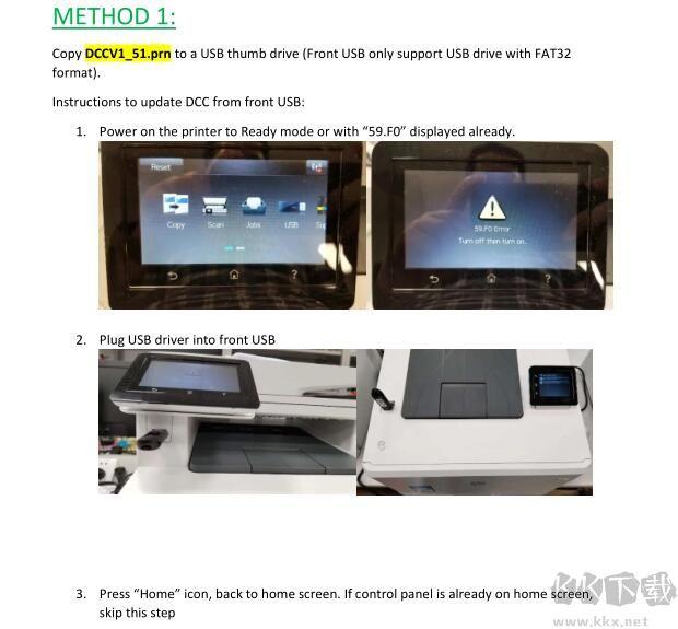 HP打印机错误59.F0修复程序