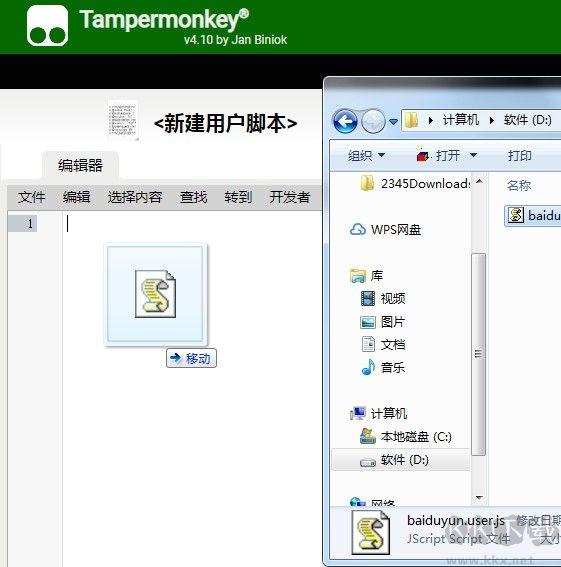 分享提取百度网盘直链实现满速下载网盘文件的详细操作方法