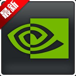 NVIDIA GeForce Win7 64 451.48(笔记本版)