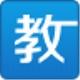 天喻教学助手 v3.0.7最新版
