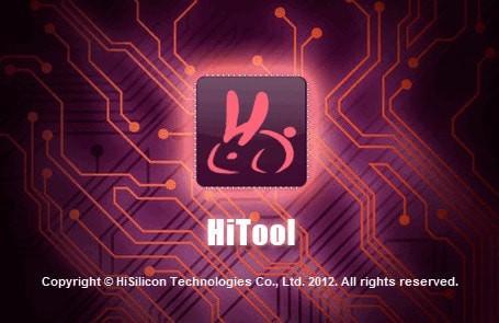HiTool海思芯片烧录工具