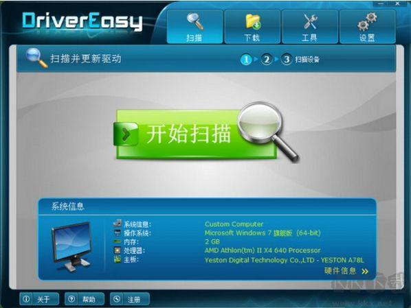 DriverEasy便携版