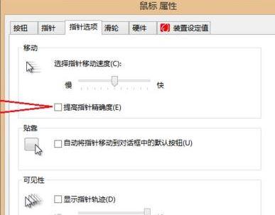 雷蛇炼狱蝰蛇鼠标驱动中文版