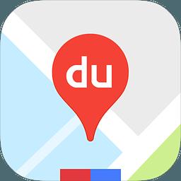 百度地图导航 v15.08 Google Play版