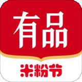 小米有品APP v4.3.3