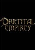 东方帝国整合三国DLC中文版