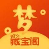 梦幻西游藏宝阁 v5.5.0官方