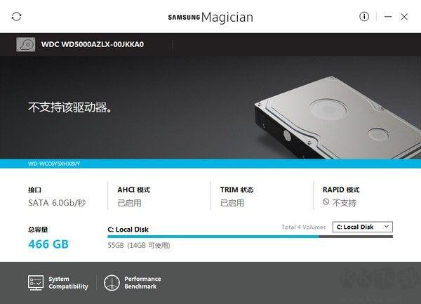 Samsung magician(三星SSD优化软件)